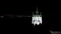 25-08-2012-kiev0003-2